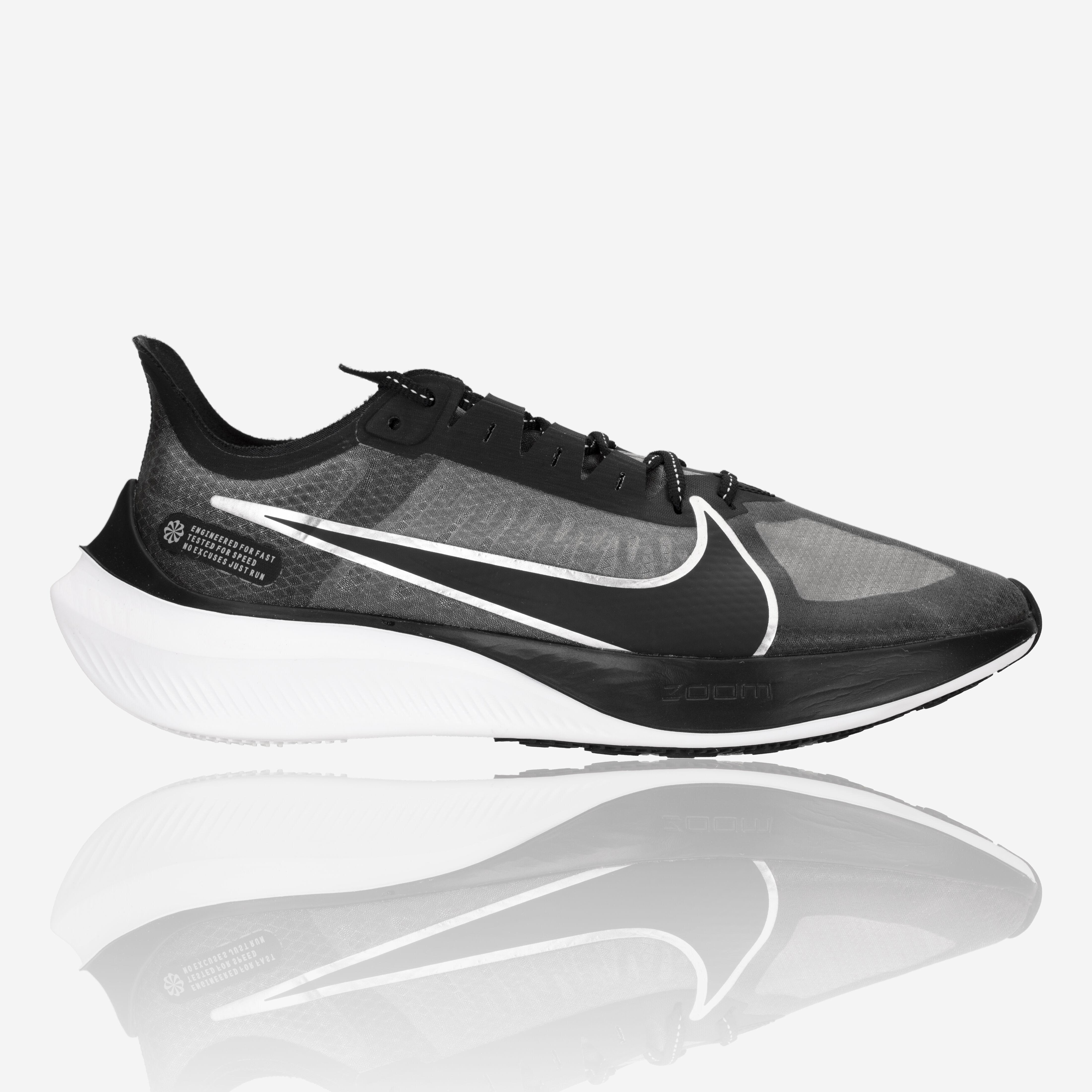 New Trainers & Gear. Nike GB